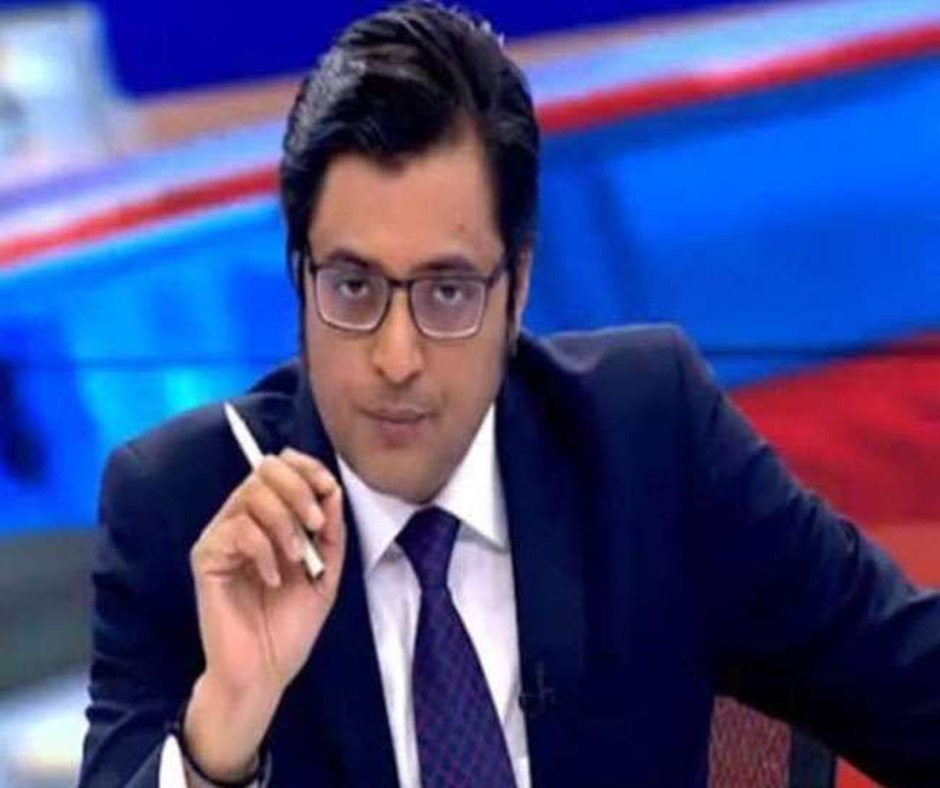 Supreme Court to hear Arnab Goswami's plea challenging Boombay HC order tomorrow