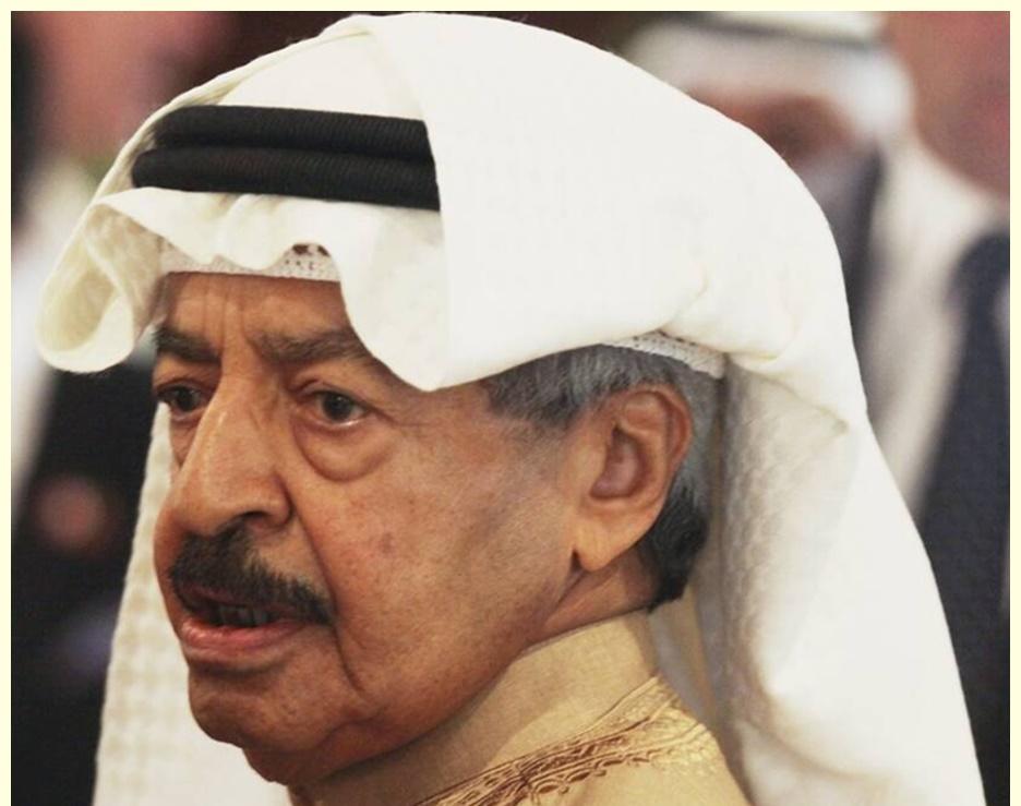 Bahrain's Sheikh Khalifa, world's longest serving prime minister, passes away at 84