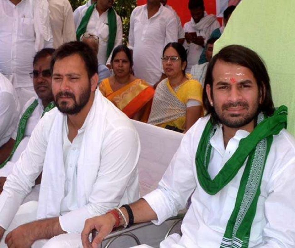 Bihar Assembly Elections 2020: Fate of Tejashwi Yadav, Tej Pratap and four ministers in fray as 94 constituencies go to poll today