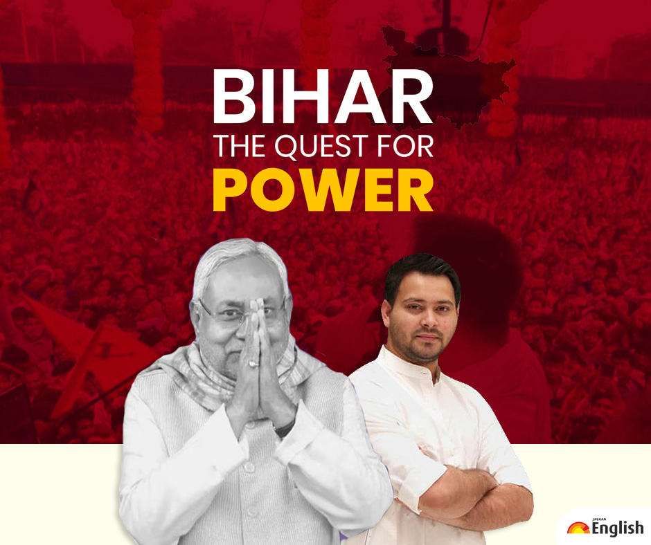 Bihar Election Results: NDA retained power with just 0.03% more votes than Grand Alliance | The number game