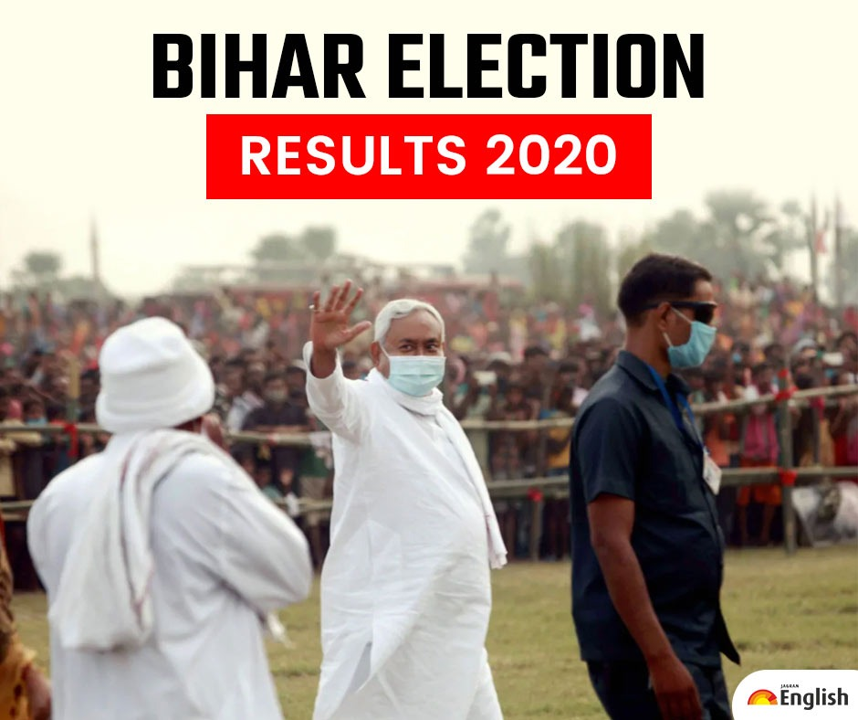Bihar Election Results 2020: Complete list of winning candidates on 243 constituencies