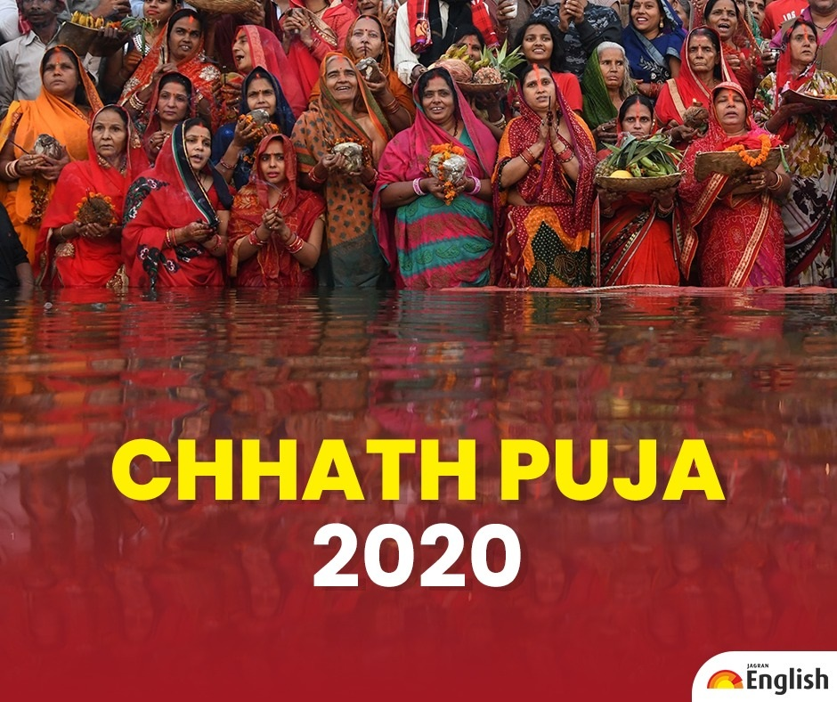 Happy Chhath Puja 2020: Wishes, messages, greetings, quotes, SMS, WhatsApp and Facebook status to share with friends and family