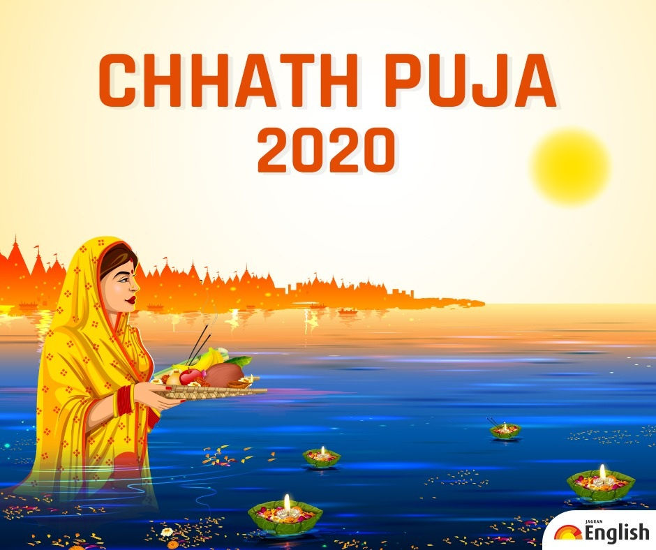 Chhath Puja 2020: Puja timings, shubh muhurat, Surya Arghya Mantra and rituals to perform on third day