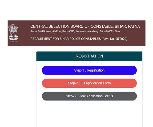 CSBC Bihar Police Constable Recruitment 2020: Over 8,000 Sepoy vacancies in Bihar, here's how you can apply
