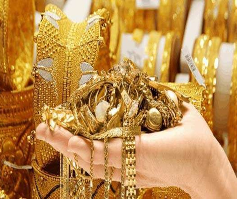 Happy Dhanteras 2020: Here's why investing in Sovereign Gold Bonds scheme is beneficial