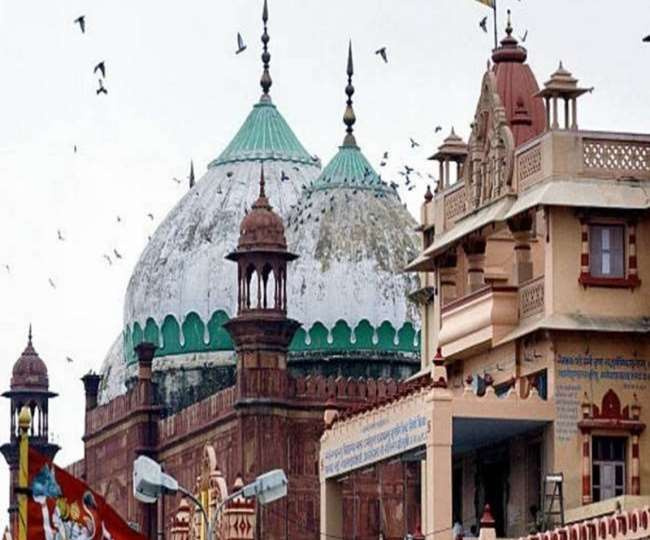 Shri Krishna Janmabhoomi Case: Mathura court adjourns hearing till December 10