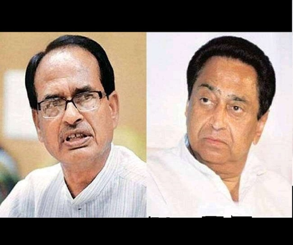 MP By-Election Exit Poll 2020 Political Reactions: Kamal Nath, Shivraj Singh Chouhan react as exit poll predicts BJP's victory