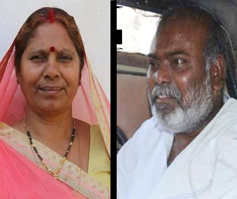 Nawada Election Result 2020 Highlights: RJD's Vibha Devi defeats JD(U)'s Kaushal Yadav by more than 11,000 votes