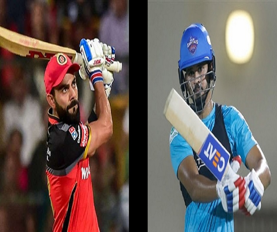 IPL 2020, RCB vs DC: Pitch report, weather forecast, head-to-head stats, DreamXI, probable playing XI of both sides