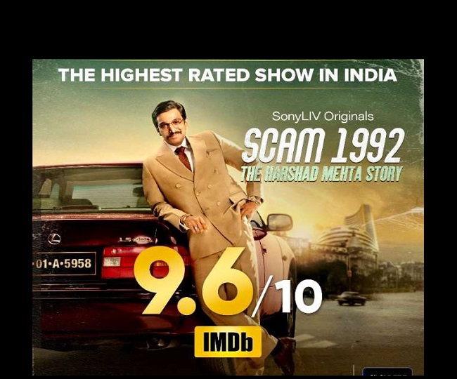 Scam 1992: The Harshad Mehta Story | Hansal Mehta's web series tops Ormax's most-liked web series rating