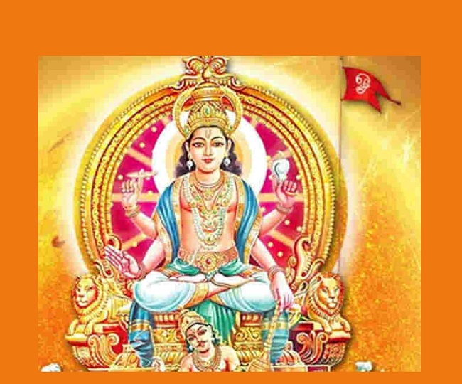 Surya Arghya: Know about the best time, right method and mantra to offer Arghya to Lord Surya