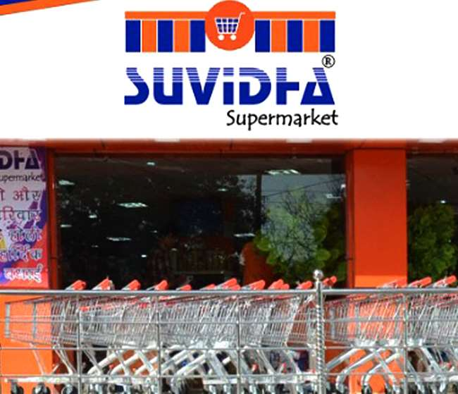 Make Small Strong: Know how a supermarket store in Dehradun sustained its business during lockdown