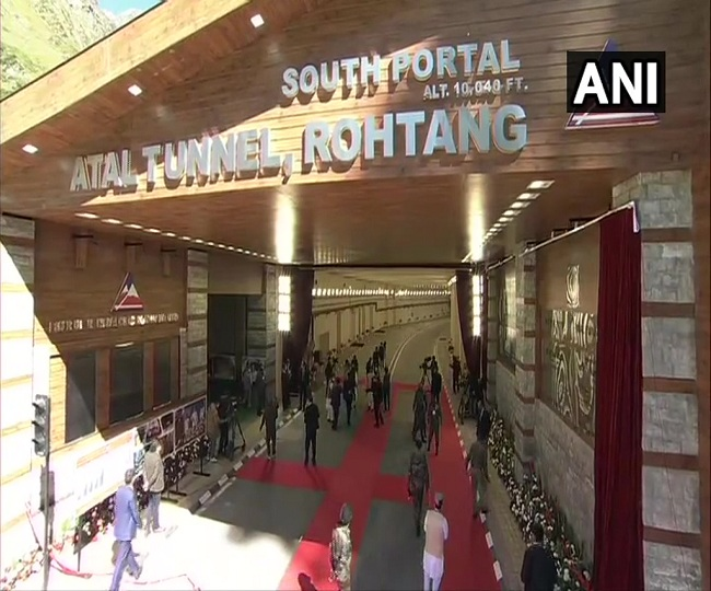 PM Modi inaugurates 9.02 km long Atal Tunnel at Rohtang | What is its strategical importance and how it will benefit India
