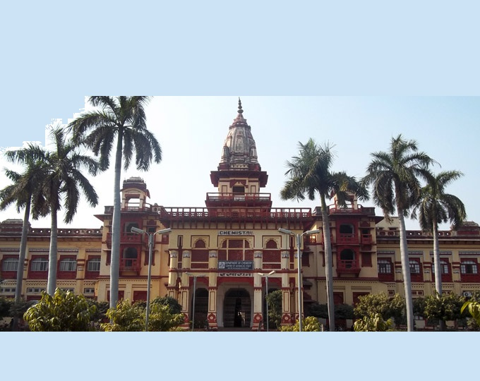 BHU Exam Result 2020: Entrance Exam results for BA, BSC, BCom, Law and other courses will be released today at bhuonline.in
