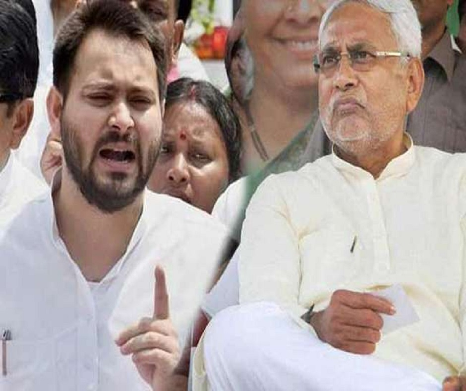 Bihar Assembly Election 2020: Tejashwi Yadav adresses rally in support of CPI candidate in Teghra | Highlights