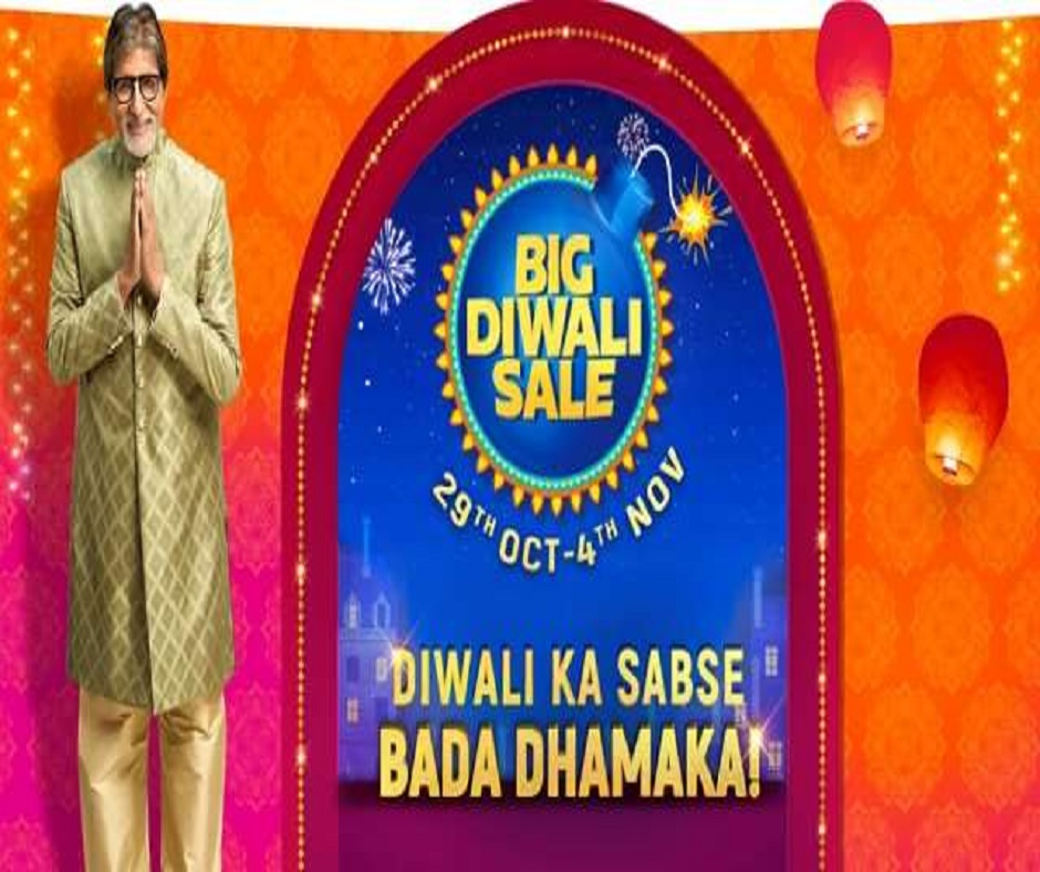 Flipkart Big Diwali Sale to go live on October 29; check best offers and discounts