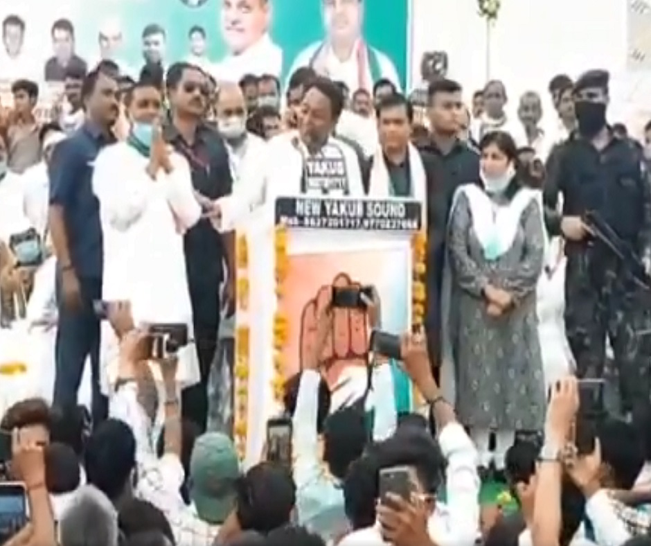 'Item means several things, fault in MP CM's thoughts': Kamal Nath hits back at Shivraj after row