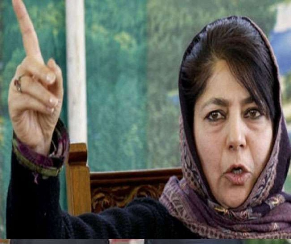 Mehbooba Mufti Tri-colour remark: BJP demands action against former ally for 'seditious remarks'