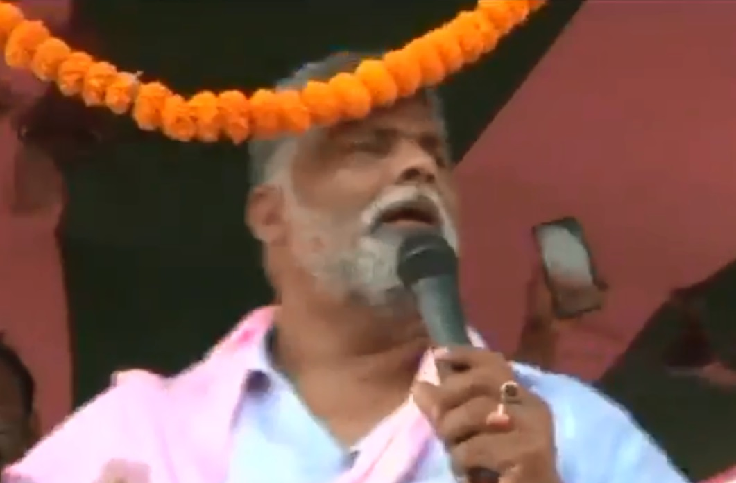 Bihar Elections 2020: Pappu Yadav's stage collapses while giving speech in Minapur | Video