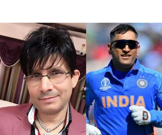 'Flop actor, utter disgrace': Netizens roast KRK over his 'disrespectful' tweet on MS Dhoni