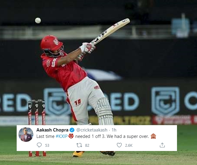 IPL 2020: 'Could have cost the match' say Netizens after Punjab pull the match to last over