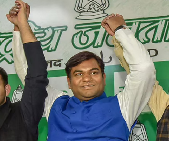 Bihar Assembly Election 2020: Day after parting ways with Grand Alliance, Vikassheel Insaan Party says 'will contest on all 243 seats'
