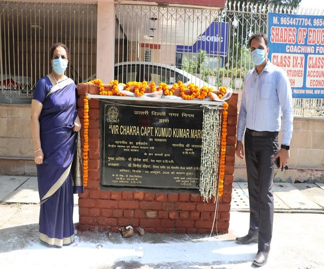 A-3 Block road in Delhi's Paschim Vihar renamed after Vir Chakra awardee Captain Kumud Kumar