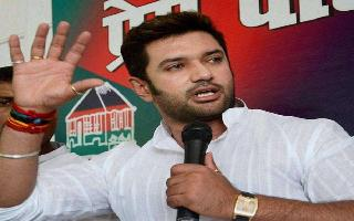 Bihar Assembly Elections 2020   Nitish Kumar will be 'behind bars if LJP comes to power', says Chirag Paswan