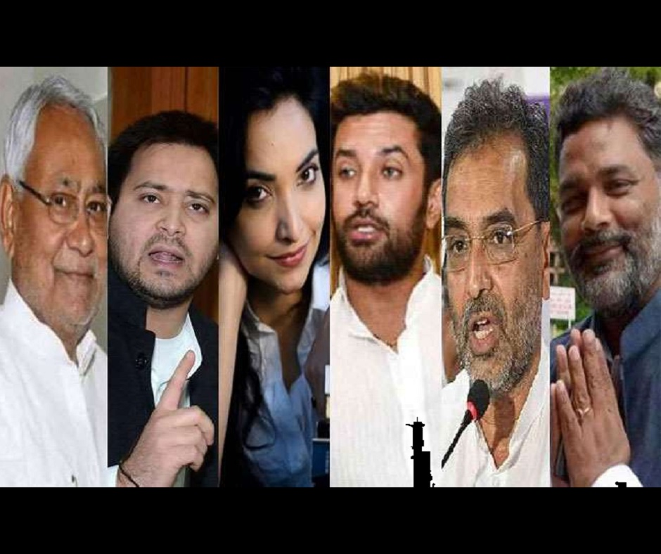 Bihar Assembly Election 2020: Not just Nitish Kumar and Tejashwi Yadav, these 4 candidates are also seen as CM faces