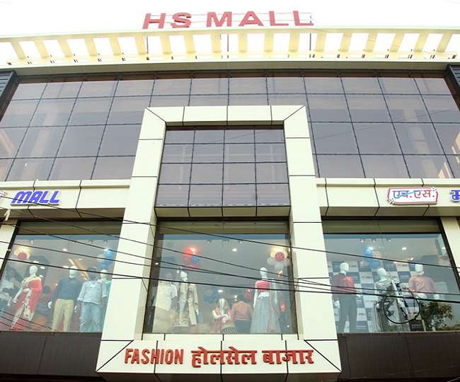 Make Small Strong: Know how a clothing store in Muzaffarpur revived its business after lockdown