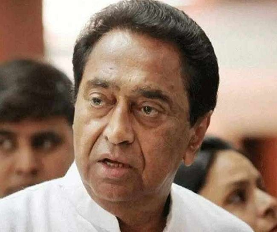 MP Bypolls 2020: EC revokes Kamal Nath's star campaigner status for violation of Model Code of Conduct