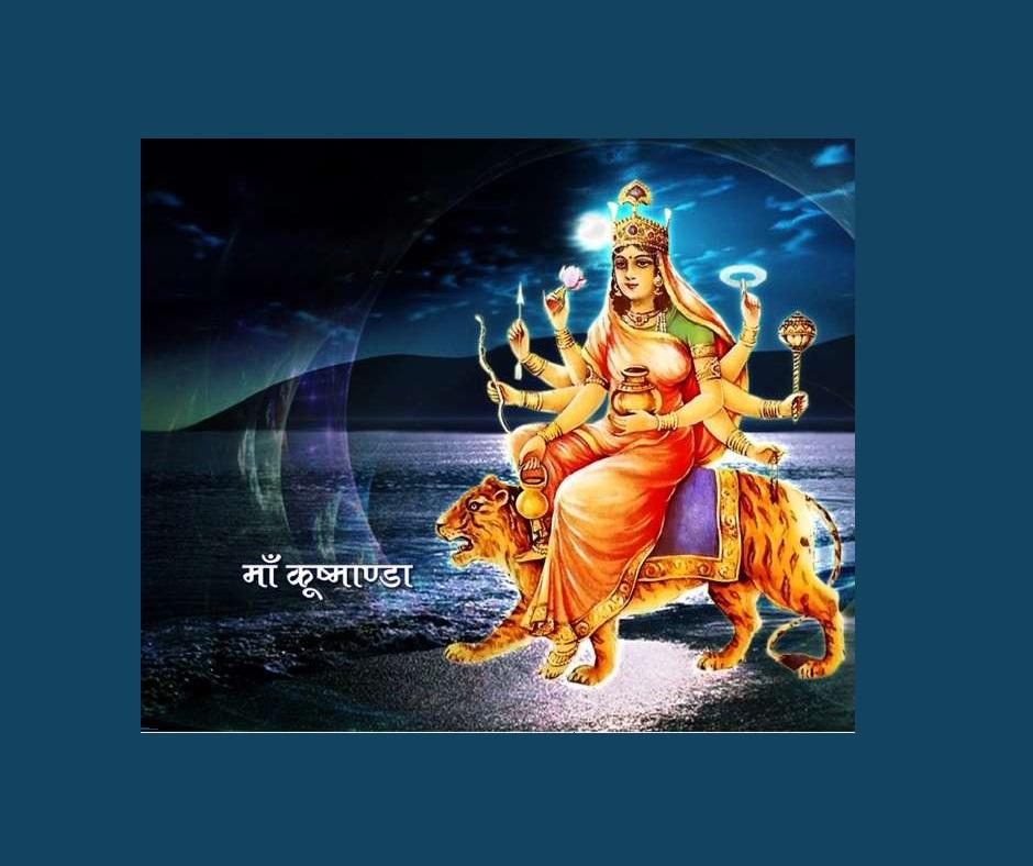 Sharad Navratri 2020 Day 4 Maa Kushmanda Live Aarti: Know how to worship Goddess Kushmanda, Puja Vidhi, Mantra and Bhog