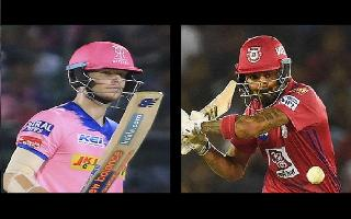 IPL 2020, Kings XI Punjab vs Rajasthan Royals: Who will win today's..