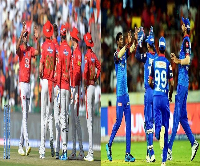 DC vs KXIP, IPL 2020: Nicholas Pooran's blitz helps Kings XI Punjab defeat Delhi Capitals by 5 wickets   Highlights