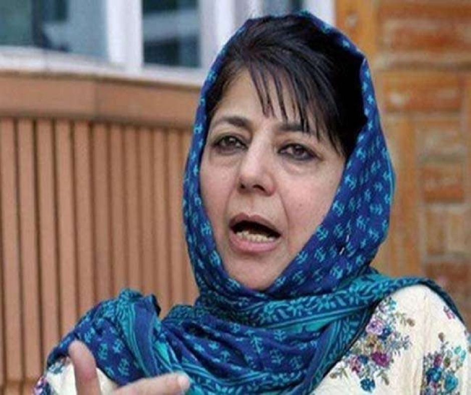 'Feeling quite uncomfortable': 3 PDP leaders resign from party over Mehbooba Mufti's 'undesirable' remarks