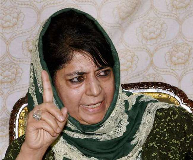 'Need to take back what Delhi Darbar took away on August 5': Mehbooba Mufti message to Kashmir post release