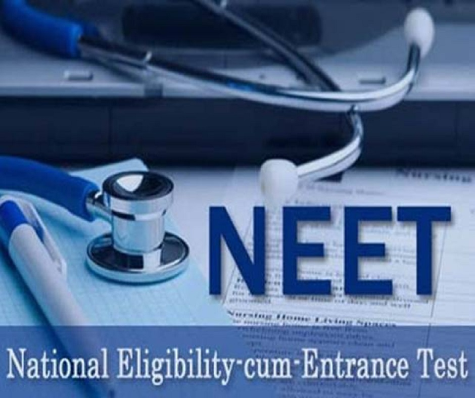 NEET UG Results 2020: Calculate your NEET rank, marks and NEET percentile by following these simple steps