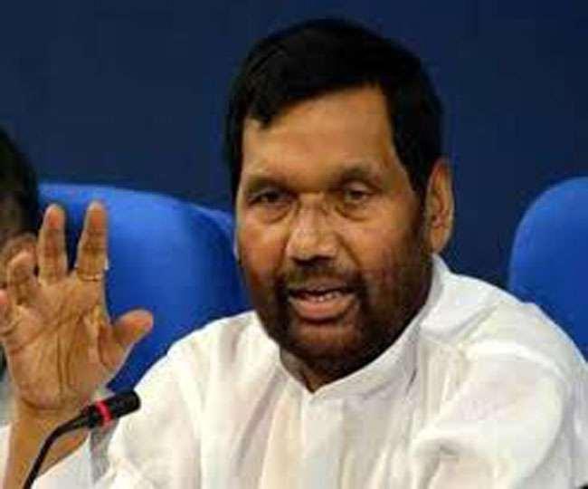 Ram Vilas Paswan undergoes heart surgery in Delhi Hospital, LJP cancels meet for seat sharing