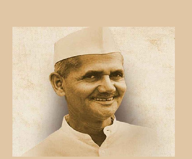 Happy Lal Bahadur Shastri Jayanti 2020: Wishes, Images, Quotes, SMS, Whatsapp and Facebook status to share on this special occasion