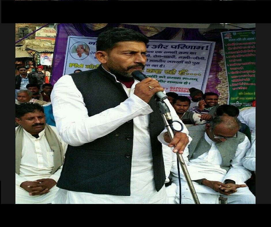 Bihar Assembly Election 2020 Jehanabad Constituency: RJD reposes faith in Suday Yadav as it seeks to retain Jehanabad