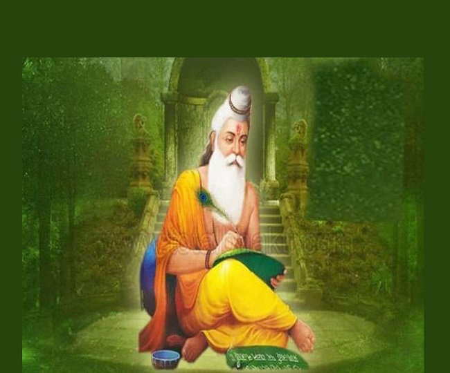 Valmiki Jayanti 2020: Know about the Janam Katha of Maharishi Valmiki; check shubh muhurat and significance of this day here