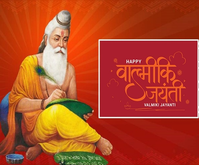 Valmiki Jayanti 2020 Date and Time: Know date, puja timings, shubh muhurat, significance and history of Valmiki Jayanti