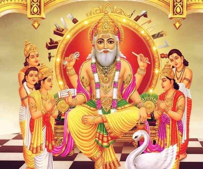 Vishwakarma Puja 2020: Date, Time, History and Puja vidhi