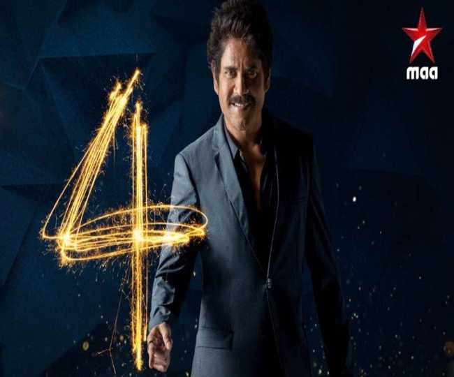 Bigg Boss Telugu season 4 starts today, Nagarjuna Akkineni returns as host; know who are contestants