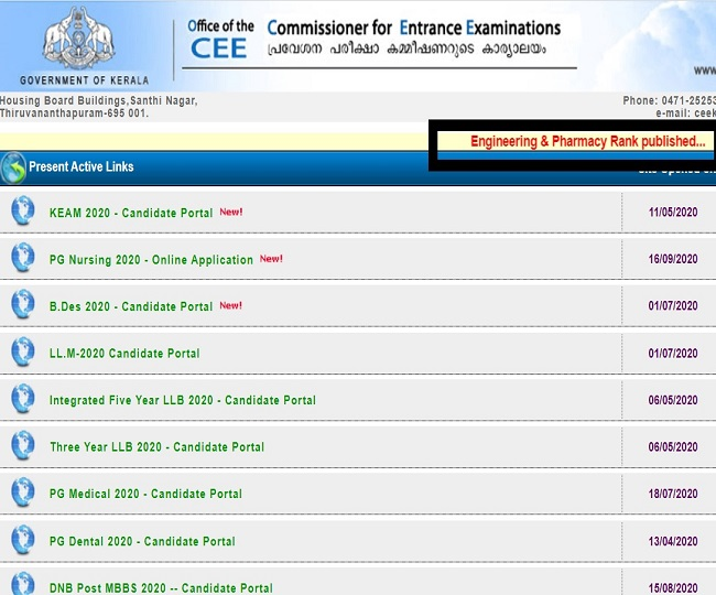 KEAM Rank-wise List 2020 Released: Check rank-wise results for engineering and pharmacy courses at cee.kerala.gov.in