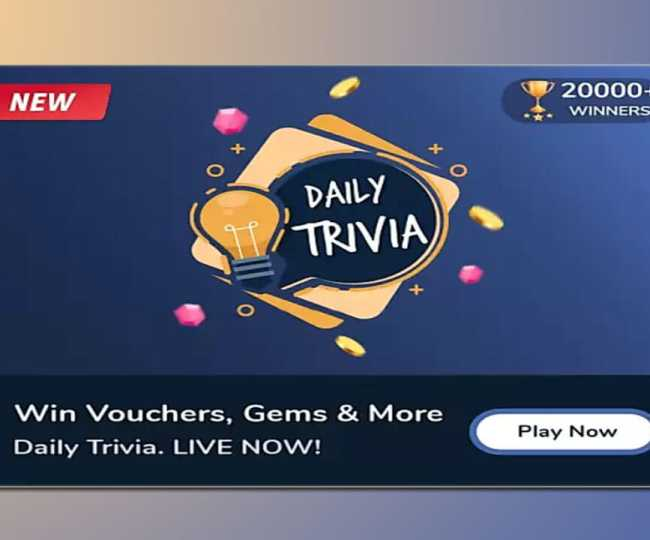 Flipkart Daily Trivia Quiz Answers September 11, 2020: Answer and get a chance to win vouchers, gems and more