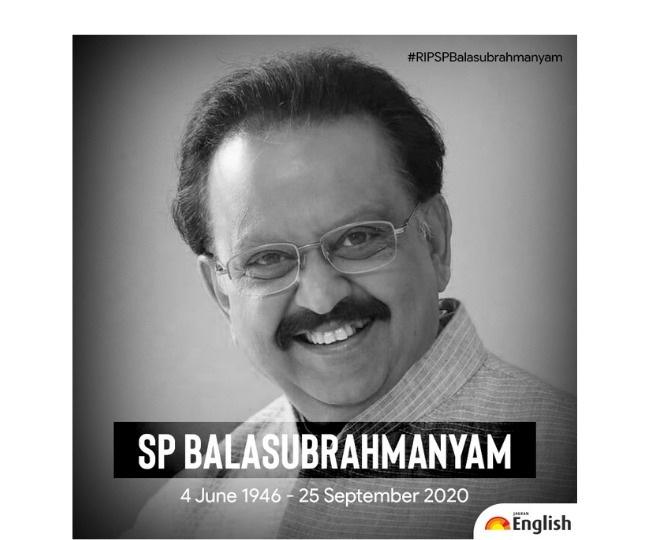 SP Balasubrahmanyam, legendary playback singer, passes away at 74