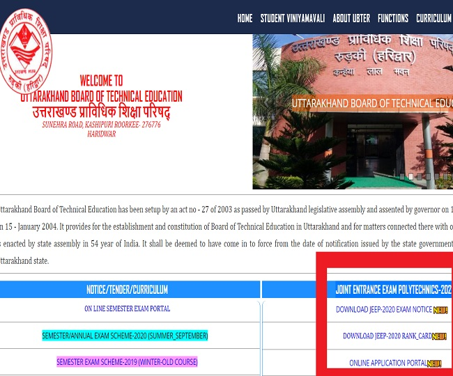 UK Polytechnic Result 2020: Uttarakhand Board released JEEP rank card, check result at ubtejeep.in