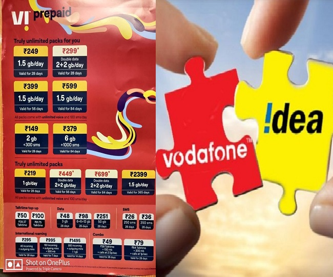 Vodafone-Idea to be known as Vi | Digital