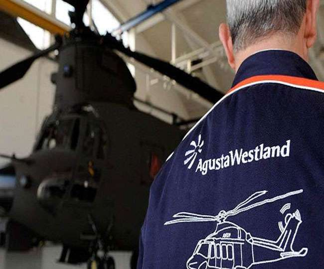 AgustaWestland Case: CBI seeks sanction to prosecute former CAG, 4 others